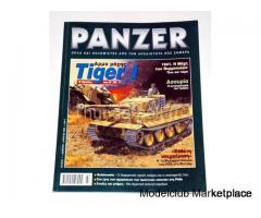PANZER, τεύχος 7, Μάρτιος-Απρίλιος 2003
