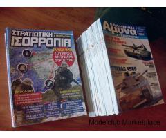 Ελληνικη Αμυνα & Τεχνολογια - Air Power and Technology - Στρατιωτικη Ισορροπια