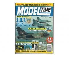 Model Time No3