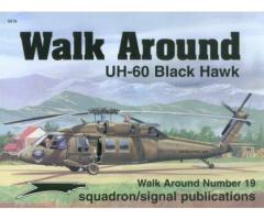 WALK AROUND UH-60 Black Hawk (Squadron)