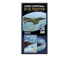 DVD 348 MTA/RF-4E
