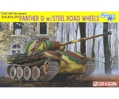 Panther G with steel road wheels