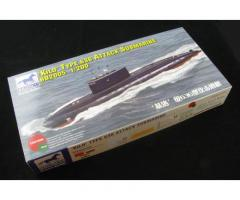 Bronco Kilo class 1/200 υποβρύχιο