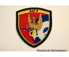 ΜΟΙΡΟΣΗΜΟ 347Μ (F-16) patch