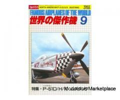 P-51D/H/K Mustang (Koku-Fan)