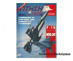 ΠΤΗΣΗ & ΔΙΑΣΤΗΜΑ, τεύχος 116, Σεπτέμβριος 1994
