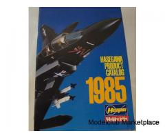 HASEGAWA Catalog 1985