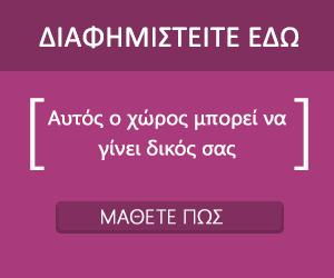 MC Ads