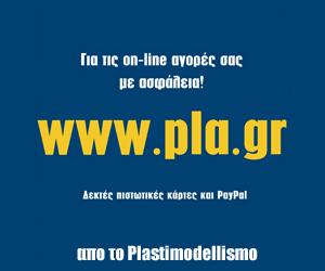 Plastimodellismo e-shop